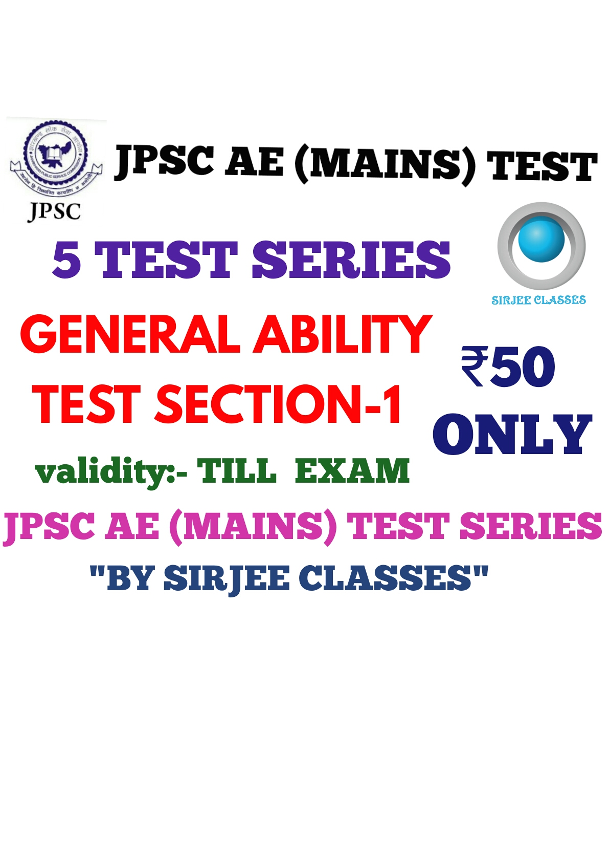 JPSC AE (MAINS) GENERAL ABILITY TEST SERIES