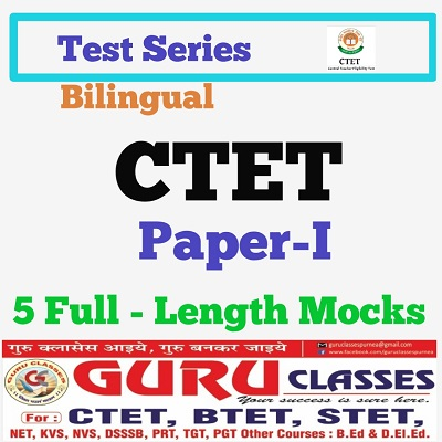 CTET Paper 1 (I to V) Online Test Series