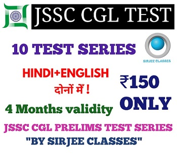 JSSC CGL TEST SERIES by SIRJEE CLASSES